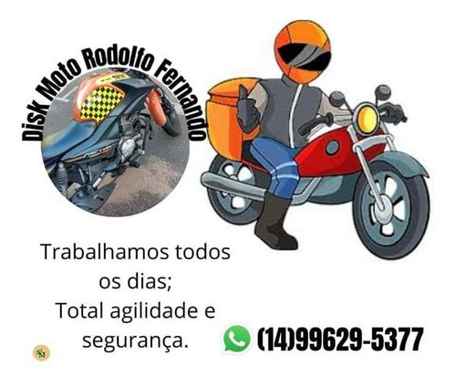 disk moto