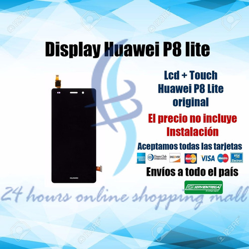 display pantalla lcd touch huawei p8 lite