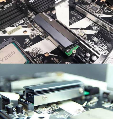 dissipador calor memoria ram ssd m2 nvme m.2 thermal pad
