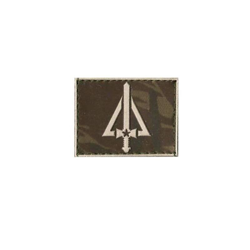 Distintivo Emborrachado 1º Tenente Qco - R  17 36215fc8491