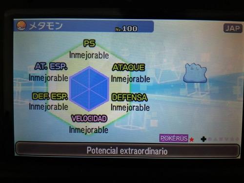 ditto shiny 6ivs para pokémon x/y, or/as, s/m, us/um
