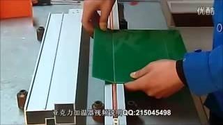dobladora de acrilico 120cm en stock