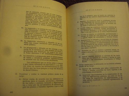 documentos imm constitucion actos normas ley simbolos limite
