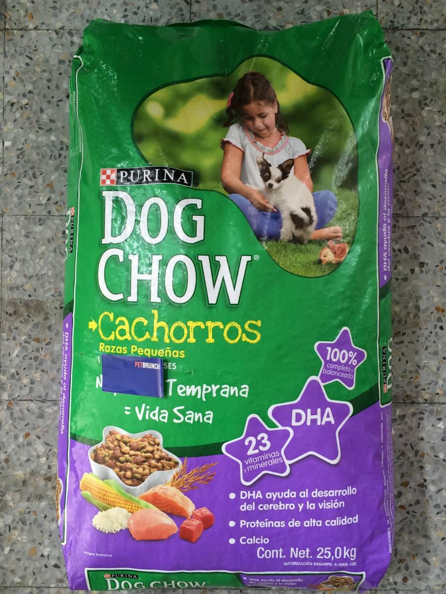 Dog Chow Cachorro Sb 25kgs Pet Brunch - $ 1,060.00 en