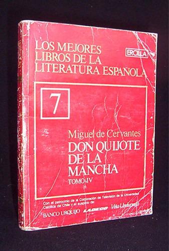 don quijote de la mancha 4 miguel de cervantes edit ercilla