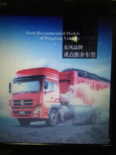 dong feng no 1 en china, 4.200.000.autos por año, muy pronto