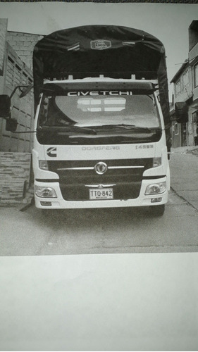 dongfeng 2017