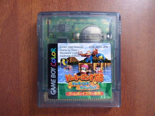 donkey kong gb: dinky & dixie gameboy color zonagamz japon