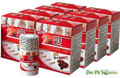 dos day diet japan slimming formula, mejor que el mzt