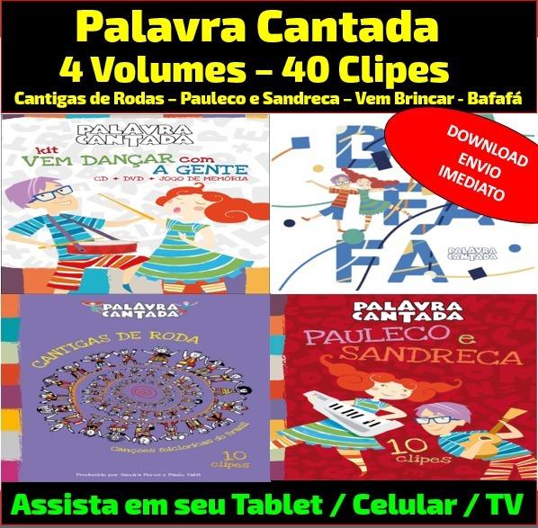 DVD DE BAIXAR RODA INFANTIL GRATIS CANTIGAS