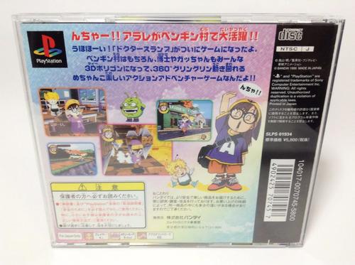 dr. slump ps1 playstation 1 psx anime manga arale