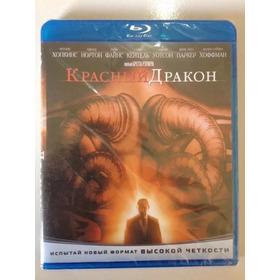 Dragão Vermelho Blu Ray (lacrado Dublado) Anthony Hopkins