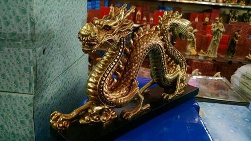 dragão dou