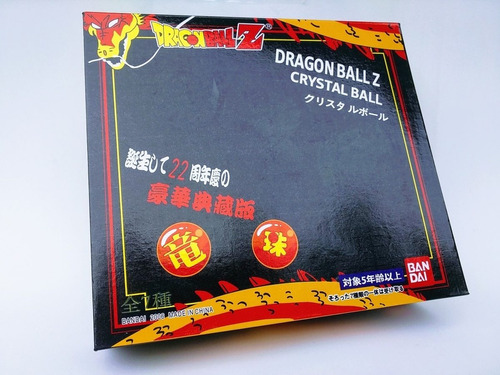 dragon ball 7 esferas del dragon con estuche regalo