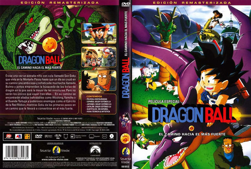 dragon ball - dvd hd - peliculas