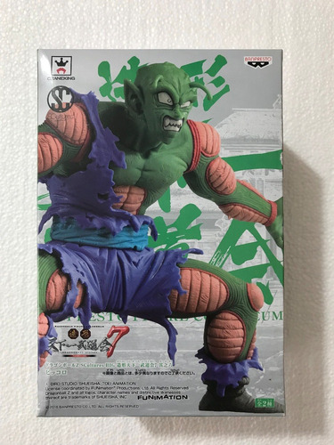 dragon ball figuras