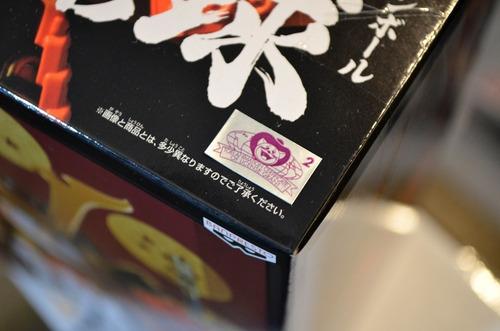 dragon ball goku kid samurai a ( original) banpresto