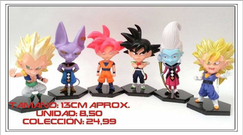 dragon ball super: figuras coleccionables