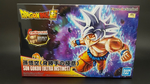 dragon ball super goku ultra instinct figure rise bandai