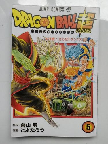 dragón ball super manga