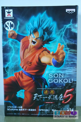 dragon ball super - son goku ssj god ss - scultures (banpres