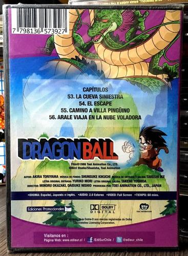dragon ball vol.14 / 4 capítulos dir: minoru okazaki (1986)