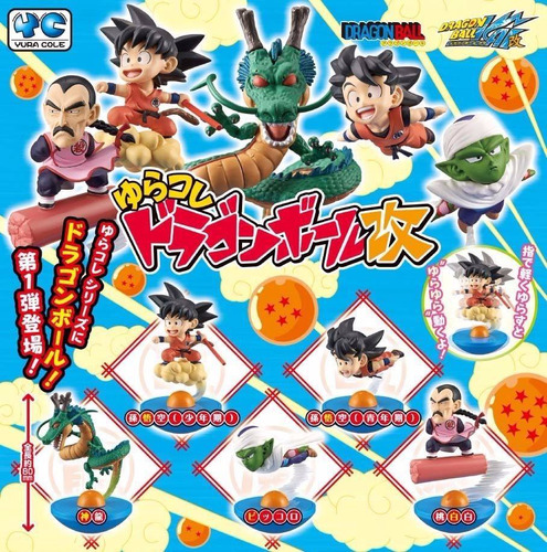 dragon ball yuracolle megahouse goku picollo don ga