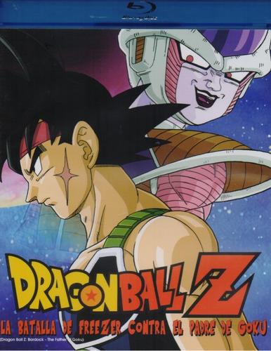 dragon ball z batalla freezer contra padre de goku blu-ray