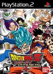 Dragon Ball Z Budokai Tenkaichi 4 Ultim Vers Ps2 Beta 6