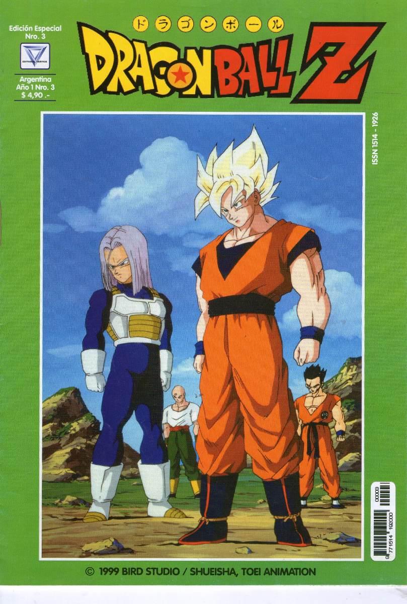Dragon Ball Z Edicion Especial N°3 Original Para Pintar - $ 49,00 en ...