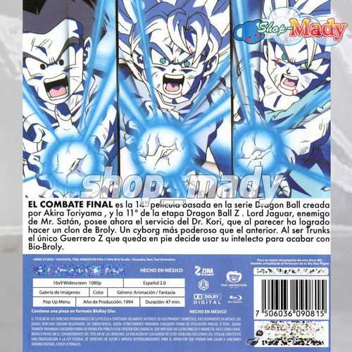 dragon ball z - el combate final - bio-broly blu-ray reg. a
