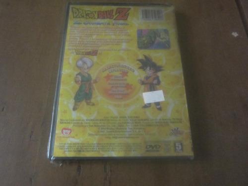 dragon ball z el combate final en dvd nueva y sellada