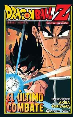 dragon ball z, el ultimo combate akira toriyama , translated