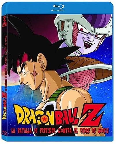 dragon ball z-la batalla de freezer vs el padre de goku-bray
