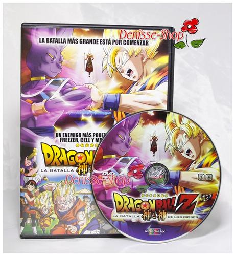 dragon ball z la batalla de los dioses dvd nuevo