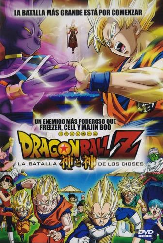 dragon ball z la batalla de los dioses la pelicula dvd