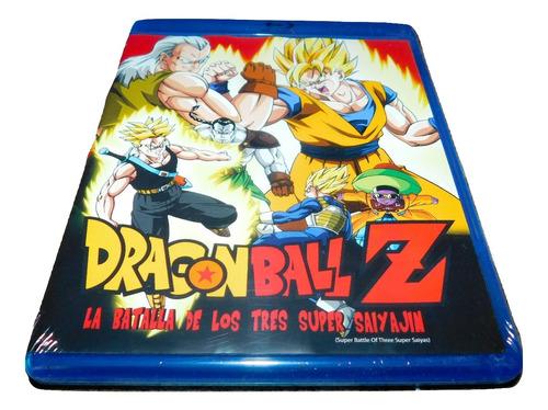 dragon ball z la batalla de los tres super saiyajin bluray