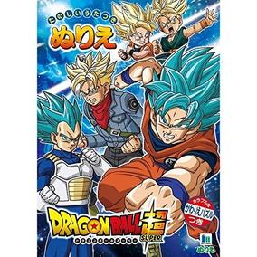 Dragon Ball Z Para Colorear Libro De Arte Por Showa Nota