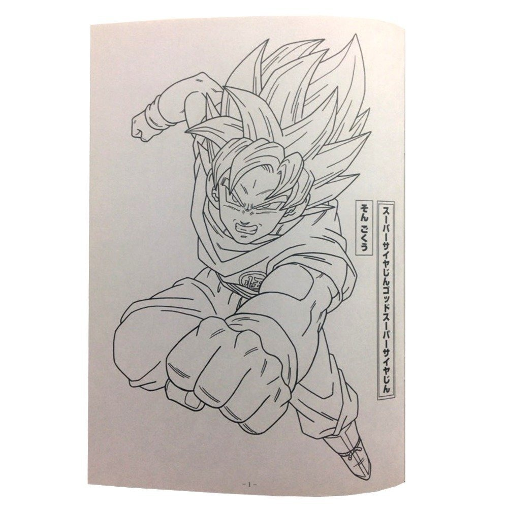 Dragon Ball Z Para Colorear Libro De Arte Por Showa Nota ...