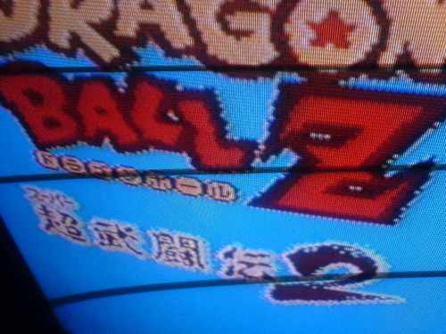 dragon ball z y street fighter 12 peleadores en 18 in 1 au1