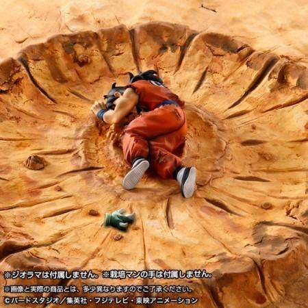 dragon ball z - yamcha -  bandai - cod. 94149