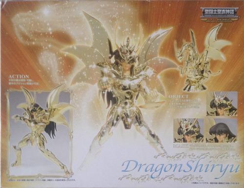dragon divino oce jp nuevo en mano