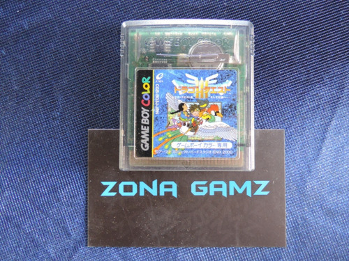 dragon quest 3 nintendo gameboy color zonagamz