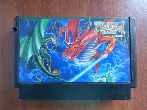 dragon scroll famicom zonagamz japon