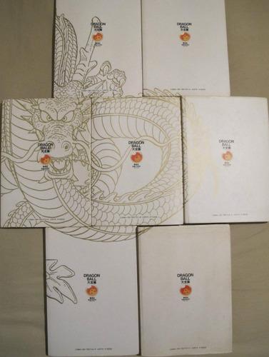 dragonball artbook completos tomo 1al 7