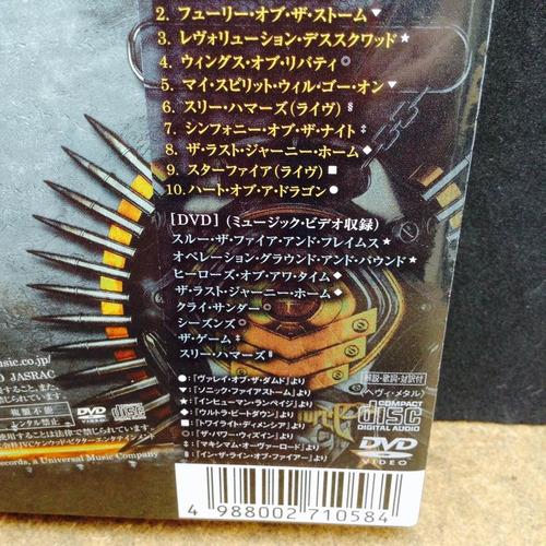 dragonforce / killer elite [2cd+dvd]