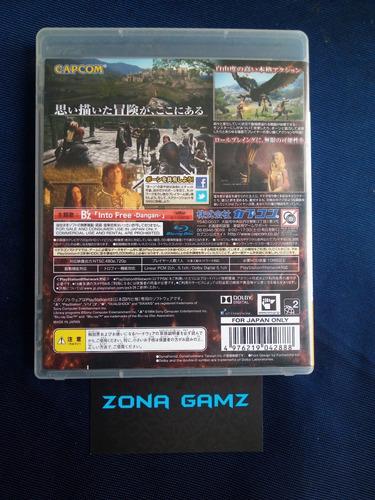 dragon's dogma playstation 3 ps3 zonagamz