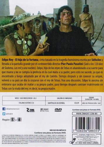 drama pelicula dvd