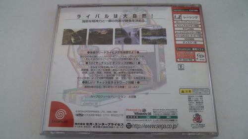 dreamcast sega rally 2 jp championship