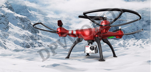 drone syma x8hg 2017 camara hd 8mp 360 200m drone ecuador